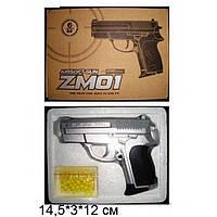 Пистолет металл-пластик ZM01 CYMA