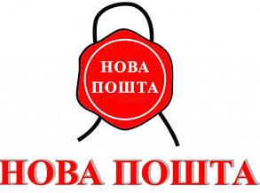 В связи с хакерской атакой на компанию «Новая Почта» отправка заказов задерживается. Приносим свои извинения.
