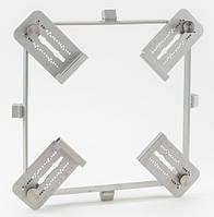 Speed Ring for Quartz & Daylite Banks - Adjustable 425-545mm