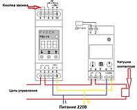 Автоматическое управление нагрузкой | Регулятор температуры