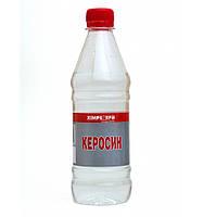 Керосин (ТС-1)  ТМ Химрезерв (0,5л/1л/200л)От упаковки