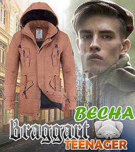 Весенняя куртка для мальчиков 10