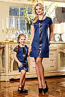 Интересное детское платье