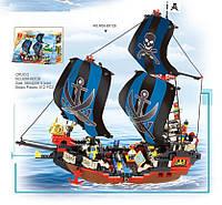 Конструктор SLUBAN Пиратский корабль M38-B0128, 512 деталей