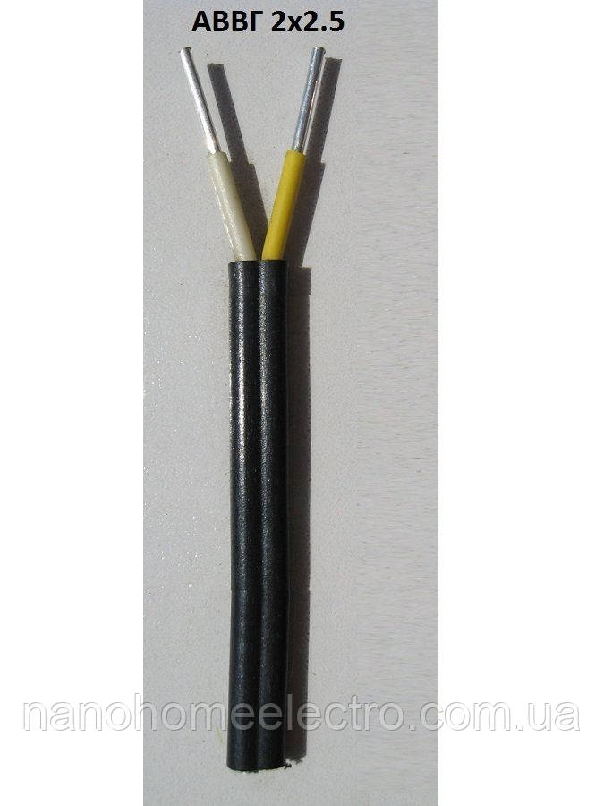 АВВГ провод алюминиевый 2*4,0