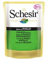 Schesir Chicken Fillet паучи ФИЛЕ КУРИЦЫ влажный корм консервы для кошек 0,1 кг