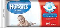 Детские влажные салфетки Huggies Classic 64 шт