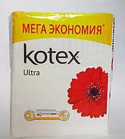 Прокладки Kotex Ultra Нормал 4 капли 40 шт