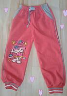 Детские спортивные штаны для девочек (начес), р.92-110см