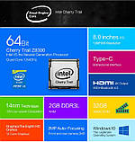 Планшет Chuwi Vi8 Plus Trail-T3 Z8300 2/32Гб Windows10, фото 3
