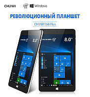 Планшет Chuwi Vi8 Plus Trail-T3 Z8300 2/32Гб Windows10
