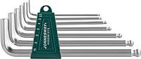Комплект угловых шестигранников Long с шаром 2,5-10 мм, S2 материал, 7 предметов   Jonnnesway H05SM107S