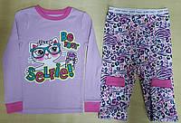 Пижама для девочки 3-4 года