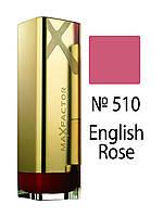 Помада для губ - Max Factor Color Elixir (Оригинал) №510