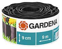 Бордюр  садовый черный 9м*9см Gardena