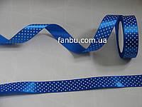 Лента атласная синяя в белый горох (ширина 2.5см