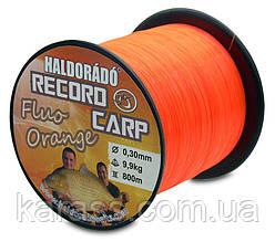Леска HALDORÁDÓ RECORD CARP FLUO ORANGE 0,25 MM / 900 M