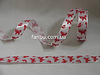 Лента атласная белая с красными бабочками (ширина 2.5см