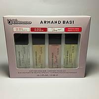 Подарочный набор парфюмерии Armand Basi с феромонами