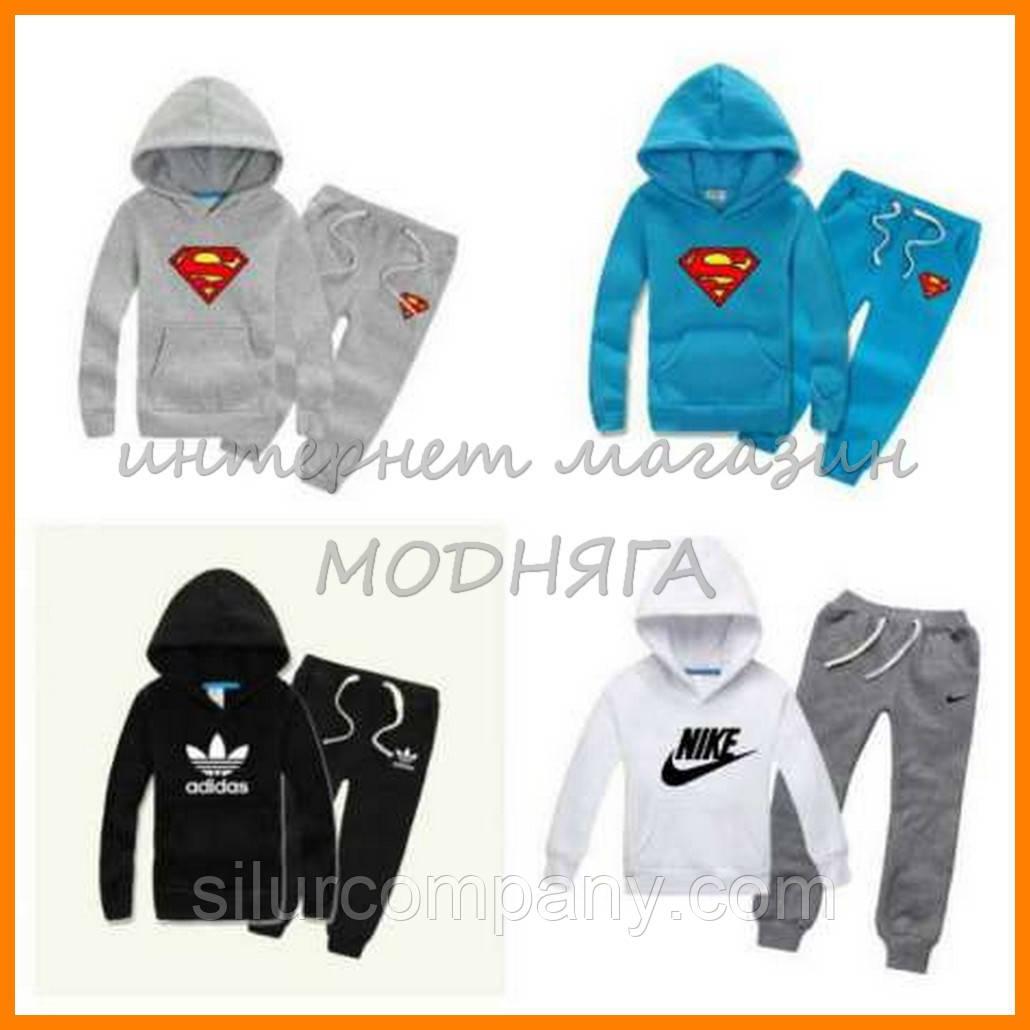 4adea8fe3850 Спортивные костюмы детские, подростковые для мальчиков и девочек, фото 1  -5% Скидка