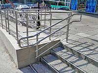 Алюминиевый пандус для инвалидов