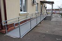 Пандус для инвалидов в зданиях