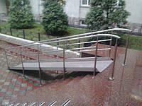 Пандус на лестницу для детских колясок