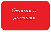 Изменение цен на доставку товаров компанией Новая Почта с 01.02.2016г.