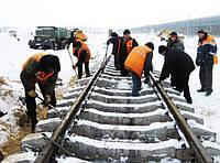 Ремонт железнодорожних путей