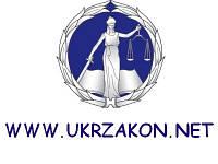 Представительство интересов бизнеса в судах  в Кропивницком (Кировограде)