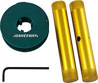 Инструмент для срезки лобовых стекол  Jonnnesway AB010008