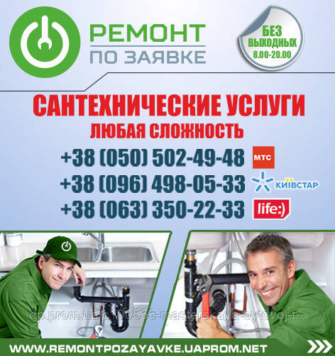 Ремонт кондиционеров северодонецк машин ремонт стиральных