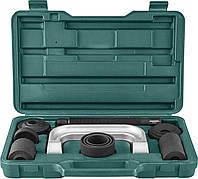 Универсальный набор съемников для ходовой части автомобиля 4 в 1  Jonnnesway AN010145