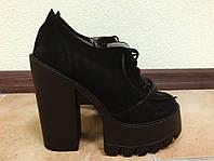 Женские демисезонные туфли полуботинки на шнурках натуралки