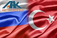 Прерваны грузовые перевозки между Турцией и Россией.