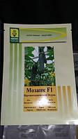 Семена Огурец самоопыляющийся Мозаик F1, 10 семян Yuksel seeds