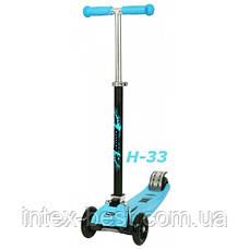 Самокат maxi plus H-33 scooter trolo micro трехколесный 21 st, фото 2