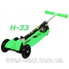 Самокат maxi plus H-33 scooter trolo micro трехколесный 21 st, фото 3
