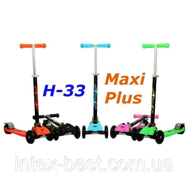 Самокат maxi plus H-33 scooter trolo micro трехколесный 21 st