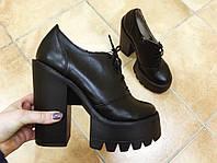 Женские демисезонные кожанные туфли тракторная подошва и каблук
