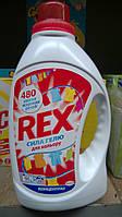 Жидкий стиральный порошок REX колор 1.3 л на 20 стирок