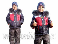 "Зимний комбинезон костюм для мальчика ""Войчик"""