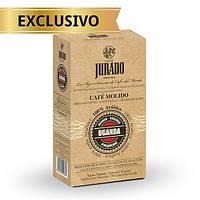 Молотый кофе Jurado из Уганды, 250 гр