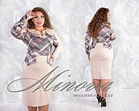 Батальное трикотажное платье