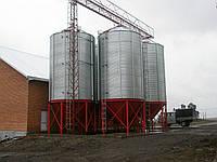 Бункер для зерна