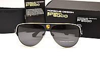 Мужские солнцезащитные очки Porsche Design 8580 цвет черный с золотом