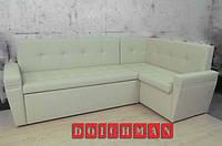 Мягкий кухонный диван со спальным местом купить в Украине