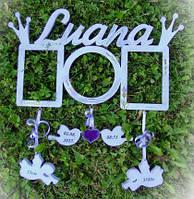 Рамка с именем Luana. Детская метрика