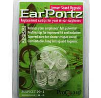 Сменные вкладыши ProGuard EarPortz (S, M, L, XL)