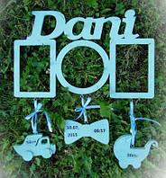 Рамка для фотографий с именем Dani. Детская метрика.